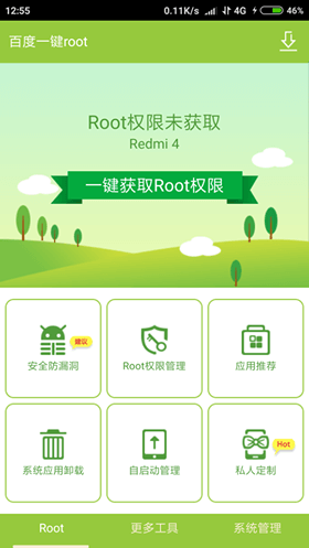 full free apps download baidu root tool apk english version